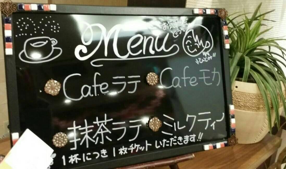 Cafeに新しい風ヾ(o´∀`o)ノ